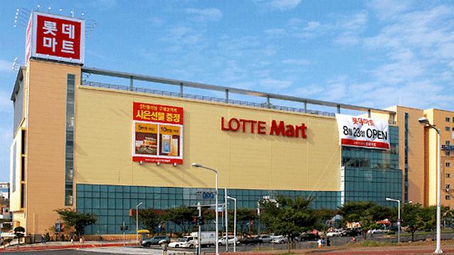 Lotte-Mart.jpg