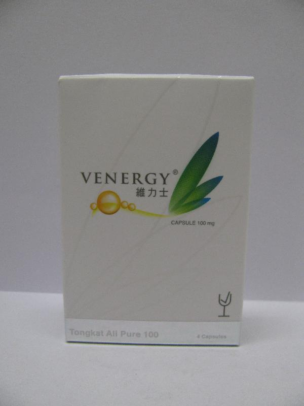 0.Venergy