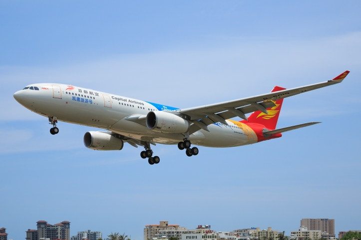 1.Beijing Capital Airlines