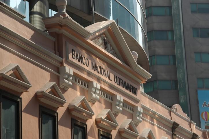 3.Banco Nacional Ultramarino.jpg