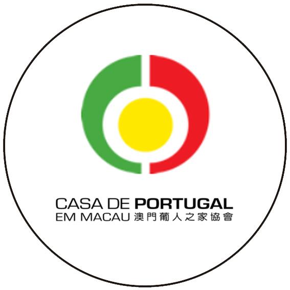 Casa_de_Portugal_logo