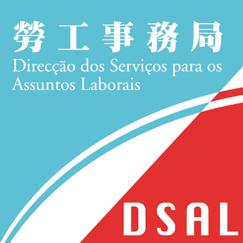 DSAL.png