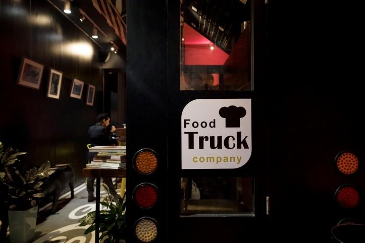 pf_em_201780425_food_truck_company_08