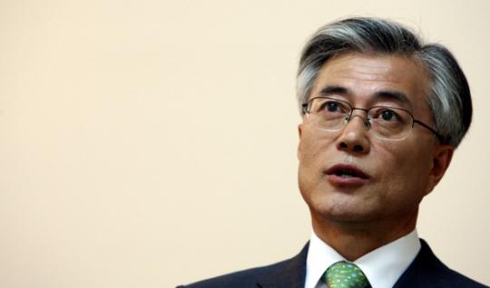 Seul anuncia cúpula com EUA em junho