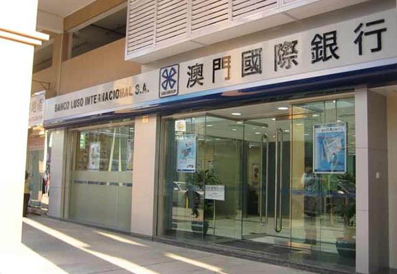 3.banco-luso.jpg