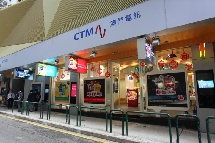 3.ctm-2.jpg