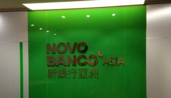 3-novo-banco