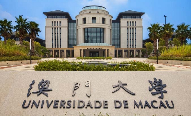 3.University-of-Macau1.jpg