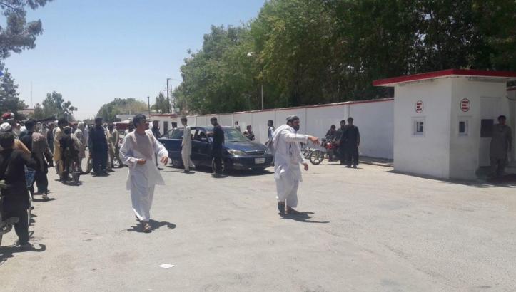 0.Afganistão.png