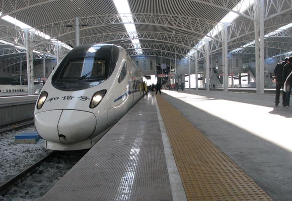 0.Comboio