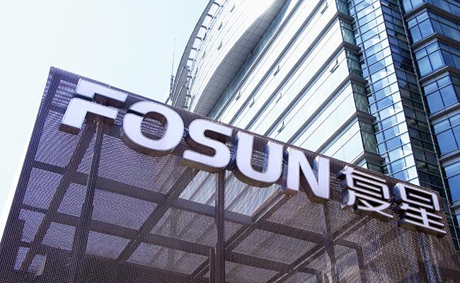 0.Fosun-building
