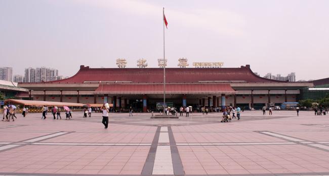 0.Gongbei Port