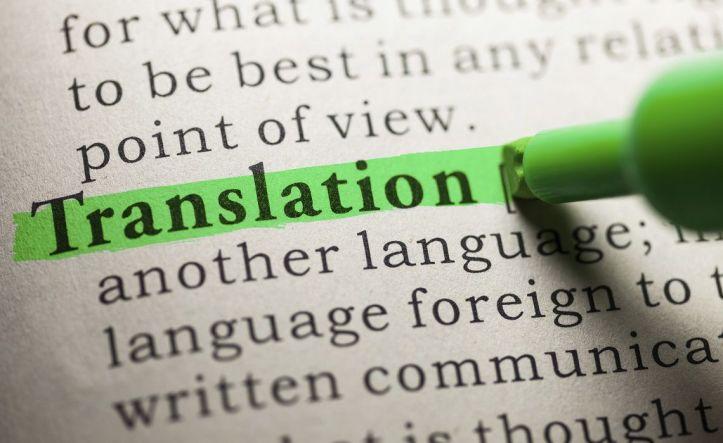 0.Translation.jpg