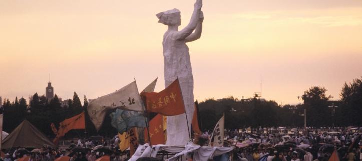 1.Tianamen.jpg