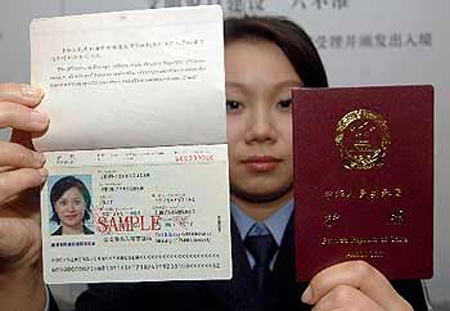 23-chinese-passport.jpg