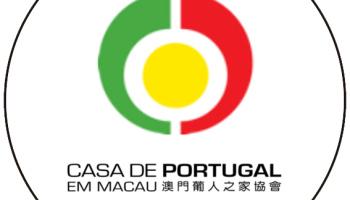 3.casa_de_portugal_logo
