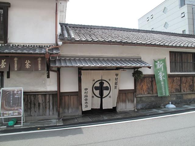 3.Nakamura Tokichi.JPG