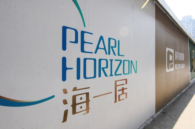3.Pearl