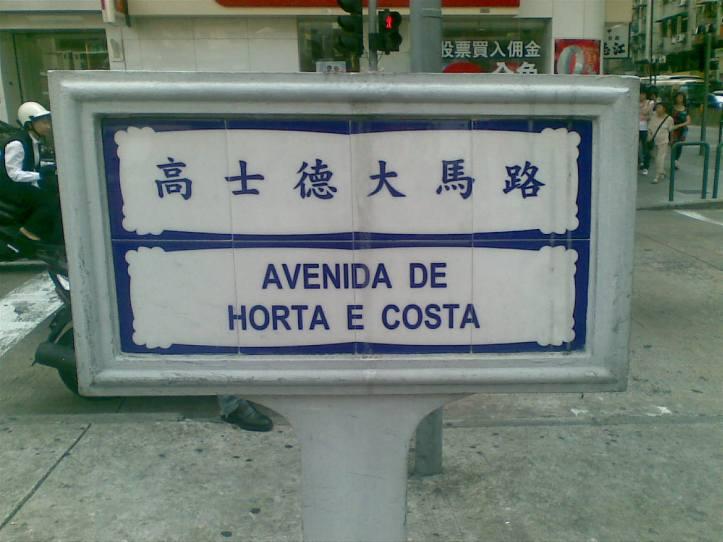 costa1.jpg
