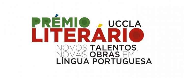 logotipo_premio_literario_uccla_