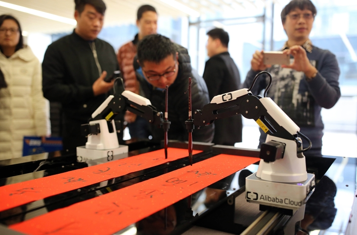 Artificial Intelligence Robot Writes Spring Festival Couplets For Alibaba Employees In Hangzhou