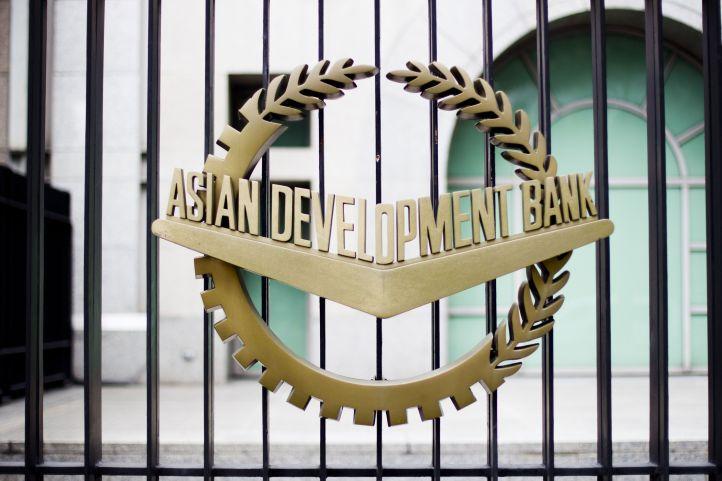 1.asian-development-bank.jpg
