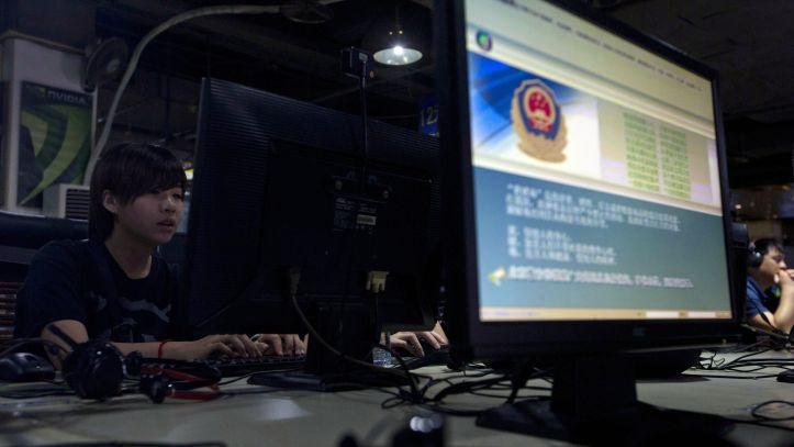 1.China VPN.jpg