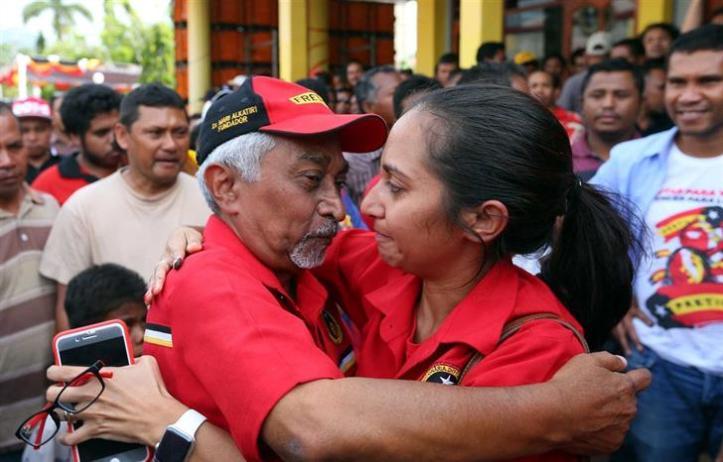 1.Timor