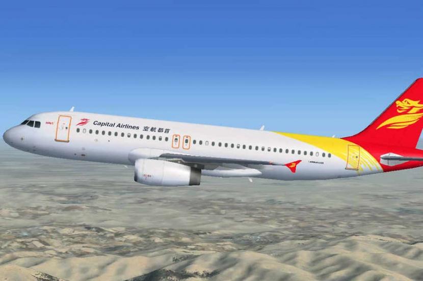 Portela recebe hoje de manhã primeiro voo regular da China