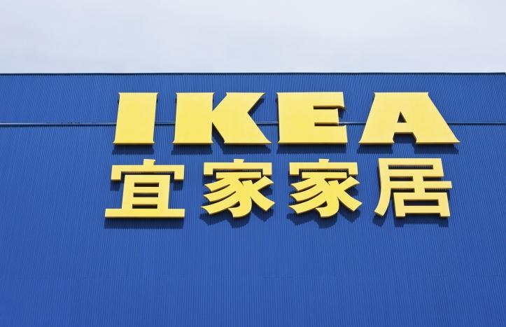 44957_IKEAChina.jpg