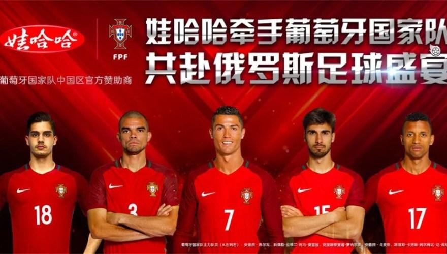 Portugal divulga o uniforme que usará na Copa do Mundo